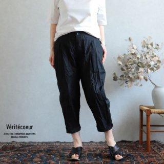 【30%OFF】Veritecoeur(ヴェリテクール) ビンテージ加工タックパンツ 全3色/ VC-1934