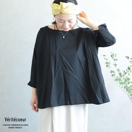 Veritecoeur(ヴェリテクール)【2019ss新作】Tラインプルオーバー ブラック