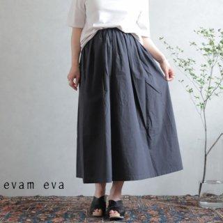 evam eva(エヴァム エヴァ)【2019ss新作】 ランダムタックスカート インクブルー / random tuck skirt E192T007