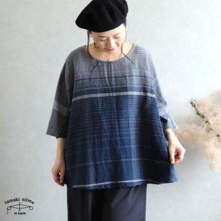 tamaki niime 玉木新雌 only one fuwa-T HALF wool70% cotton30% FTHW01 / オンリーワン フワT ハーフ ウール