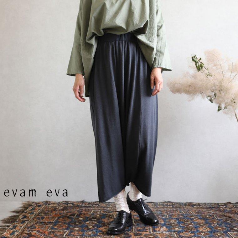 evam eva(エヴァム エヴァ)【2019aw新作】 ヤク コットン サルエルパンツ ストーングレー