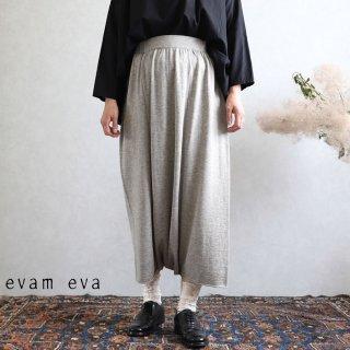 evam eva(エヴァム エヴァ)【2019aw新作】 ヤク コットン サルエルパンツ フラックス / yak cotton sarrouel pants flax V193K903