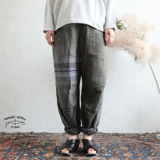 tamaki niime(タマキ ニイメ) 玉木新雌 only one nica pants HOSO cotton100% NPH12 オンリーワン ニカパンツ ホソ