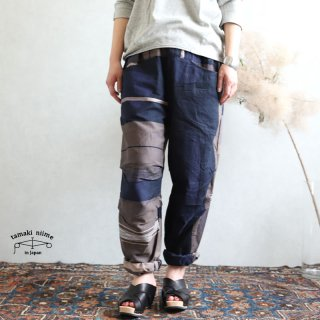 tamaki niime(タマキ ニイメ) 玉木新雌 only one nica pants HOSO cotton100% NPH10 オンリーワン ニカパンツ ホソ
