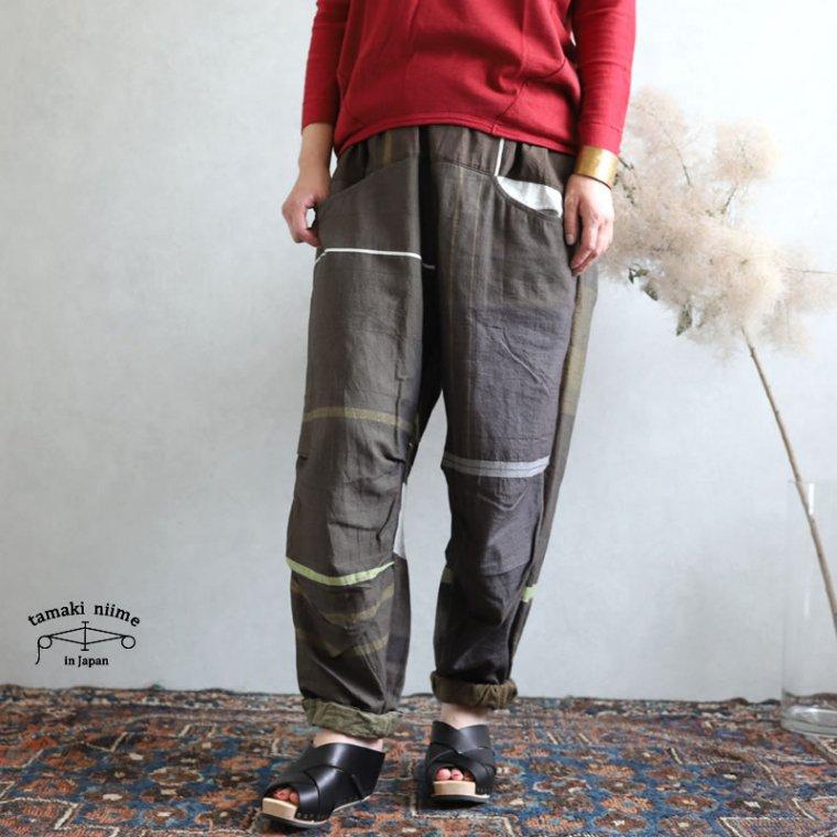 tamaki niime(タマキ ニイメ) 玉木新雌 only one nica pants HOSO cotton100% NPH11 オンリーワン ニカパンツ ホソ