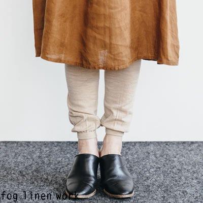 fog linen work(フォグリネンワーク)【2019年秋冬新作】ウールレギンス ベージュ / WOOL LEGGINGS LWK314