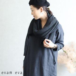 evam eva(エヴァム エヴァ) 【2019aw新作】カシミヤストール チャコール / cashmere stole charcoal  E193G056