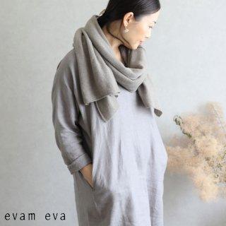 evam eva(エヴァム エヴァ) 【2019aw新作】カシミヤストール モカ / cashmere stole mocha  E193G056