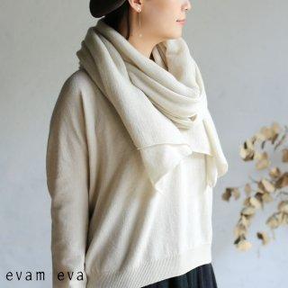 evam eva(エヴァム エヴァ) 【2019aw新作】カシミヤストール アイボリー / cashmere stole ivory  E193G056