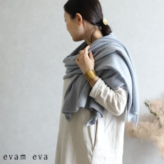 evam eva(エヴァム エヴァ) 【2019aw新作】カシミヤストール フォグ / cashmere stole fog E193G056