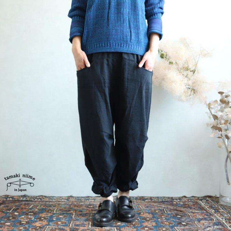 tamaki niime(タマキ ニイメ) 玉木新雌 きぶんシリーズ 9月 nica pants HOSO black cotton 100% 厚地ベーシック ニカパンツ ホソ