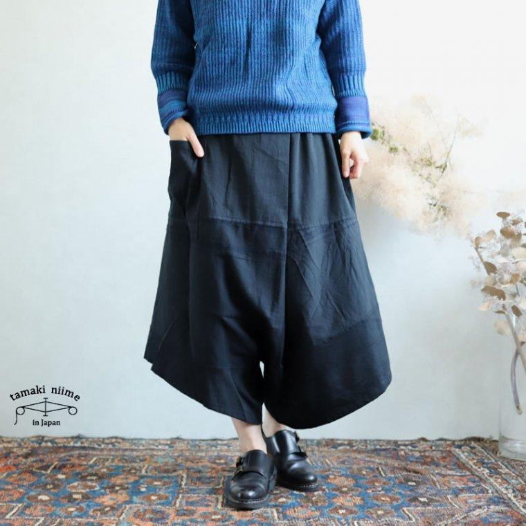 tamaki niime(タマキ ニイメ) 玉木新雌 きぶんシリーズ 9月 ダックス black cotton 100% 厚地ベーシック