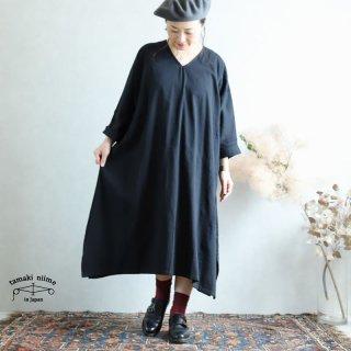 tamaki niime(タマキ ニイメ) 玉木新雌 きぶんシリーズ 9月 fuwa-T ALL (長袖)black cotton 100%  厚地ベーシック フワT オール コットン100%