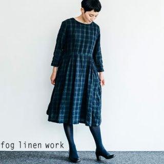 fog linen work(フォグリネンワーク)【2019年秋冬新作】ティナ ワンピース ジェームズ / TINA DRESS JAMES リトアニア リネン LWA136-TC18