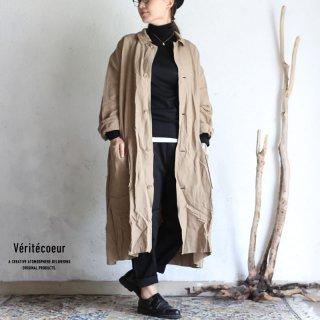 Veritecoeur(ヴェリテクール) ナスティアコート BEIGE ベージュ / ST-055