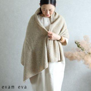 evam eva(エヴァム エヴァ)【2019aw新作】ラムウール バスケット ストール  ベージュ / lambs wool basket stole beige E193G076