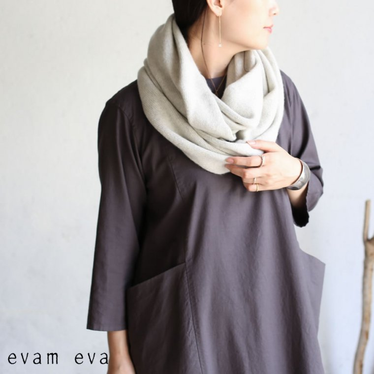 evam eva(エヴァム エヴァ) vie【2019aw新作】カシミヤ 2way ストール ライトグレー