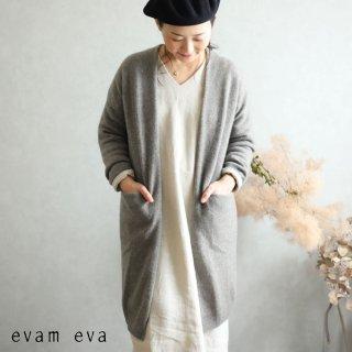 evam eva(エヴァム エヴァ)【2019aw新作】 カシミヤローブ モカ / cashmere robe mocha V193K92