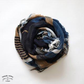 tamaki niime 玉木新雌 タマキニイメ mocotton shawl MIDDLE 05 cotton100% / モコットンショール ミドル コットン100%