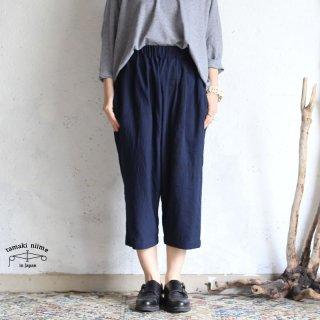 tamaki niime (タマキ ニイメ) 玉木新雌 basic wear luzu pants navy cotton 100% / ルズパンツ ネイビー コットン100%