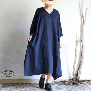 tamaki niime(タマキ ニイメ) 玉木新雌  basic wear fuwa t ALL navy cotton 100% / フワT オール ネイビー コットン100%