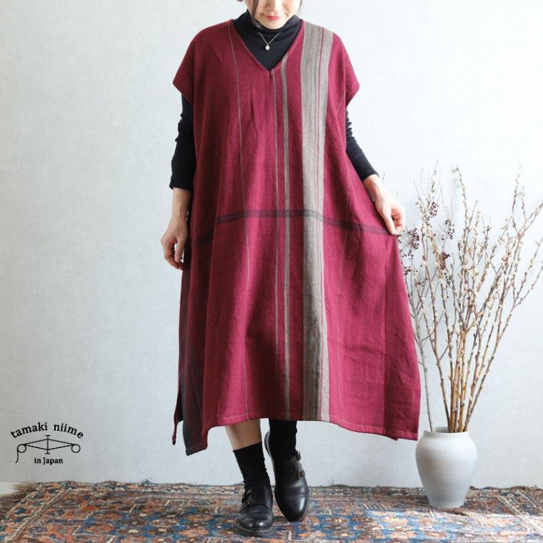 tamaki niime 玉木新雌 オンリーワン フワT ロング Vネック ウール wool70% cotton30%