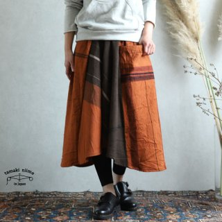 tamaki niime タマキ ニイメ 玉木新雌 only one chotan skirt wool CTN_W16 wool70% cotton30% チョタンスカート ウール