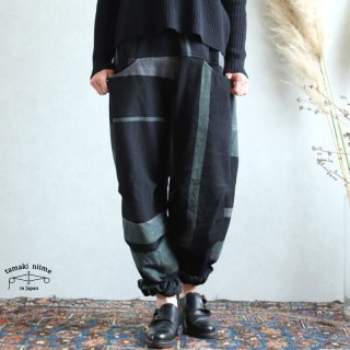 tamaki niime(タマキ ニイメ) 玉木新雌 only one nica pants HOSO wool 70% cotton 30% NPTH_W07 オンリーワン ニカパンツ ホソ ウール