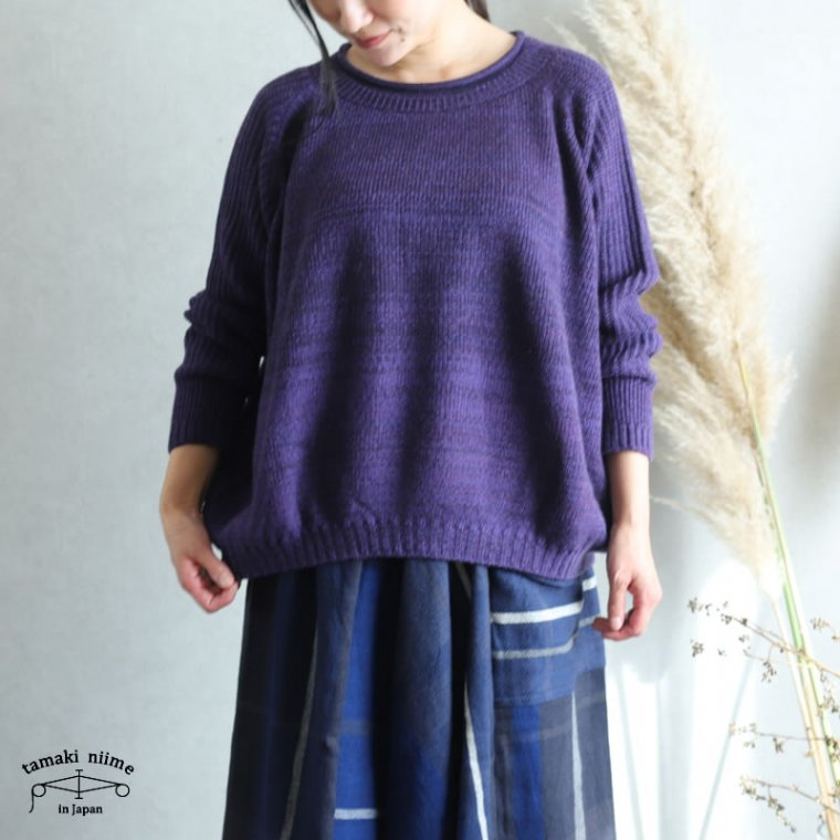 tamaki niime(タマキ ニイメ) 玉木新雌 only one PO knit もた