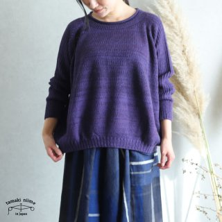 tamaki niime(タマキ ニイメ) 玉木新雌 only one PO knit もた サイズ1 poknit_mt01_1  ポニット ウール90% コットン10%