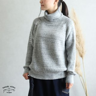 tamaki niime(タマキ ニイメ) 玉木新雌 only one WTO knit すう サイズ2 wtoknit_s02_2  ニット ウール90% コットン10%