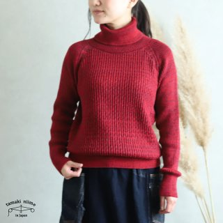 tamaki niime(タマキ ニイメ) 玉木新雌 only one WTO knit すう サイズ1 wtoknit_s01_1  ニット ウール90% コットン10%