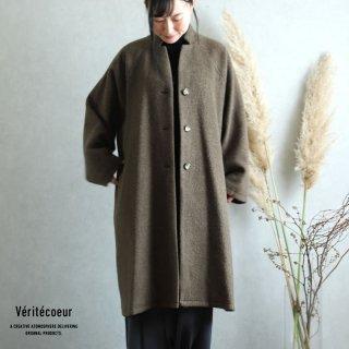 Veritecoeur(ヴェリテクール) ヴィンテージブランケットコート KHAKI カーキ / VC-1755
