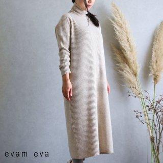 evam eva(エヴァム エヴァ)【2019aw新作】リブワンピース ベージュ / rib one-piece beige E193K094