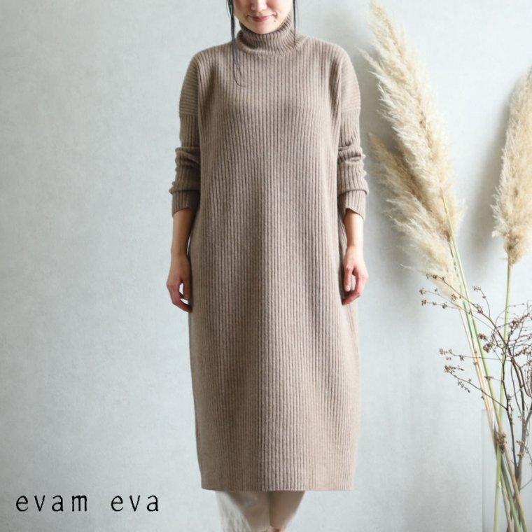 evam eva(エヴァム エヴァ)【2019aw新作】リブワンピース アンバー