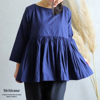 【30%OFF】Veritecoeur(ヴェリテクール) ポプリンプルオーバー Poplin Pullover R.BLUE ロイヤルブルー / VC-2051
