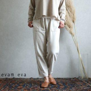 evam eva(エヴァム エヴァ) vie【2019aw新作】フランネルコットンイージーパンツ  エクリュ / flannel cotton easy pants ecru V193T929