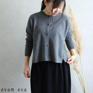 evam eva(エヴァム エヴァ)【2019aw新作】ウールカーディガン グレー / wool cardigan gray  E193K104