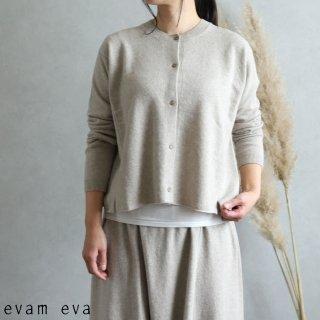 evam eva(エヴァム エヴァ)【2019aw新作】ウールカーディガン ベージュ / wool cardigan beige E193K104