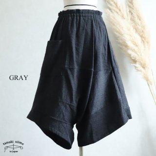 tamaki niime(タマキ ニイメ) 玉木新雌  きぶんシリーズ 11月 ダックス グレー wool70% cotton30% / ウールベーシック