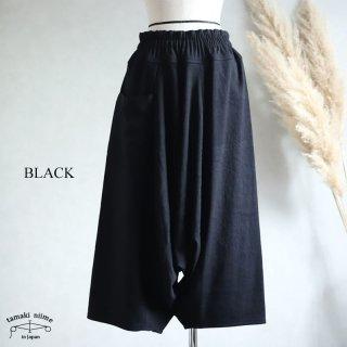 tamaki niime(タマキ ニイメ) 玉木新雌  きぶんシリーズ 11月 tarun pants LONG ブラック wool70% cotton30% / タルンパンツ ウールベーシック