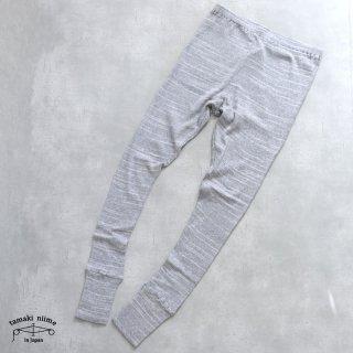 tamaki niime(タマキ ニイメ) 玉木新雌 tight cotton100% tight_14 ライトグレーボーダー系 フライス編みレギンス タイト コットン100%
