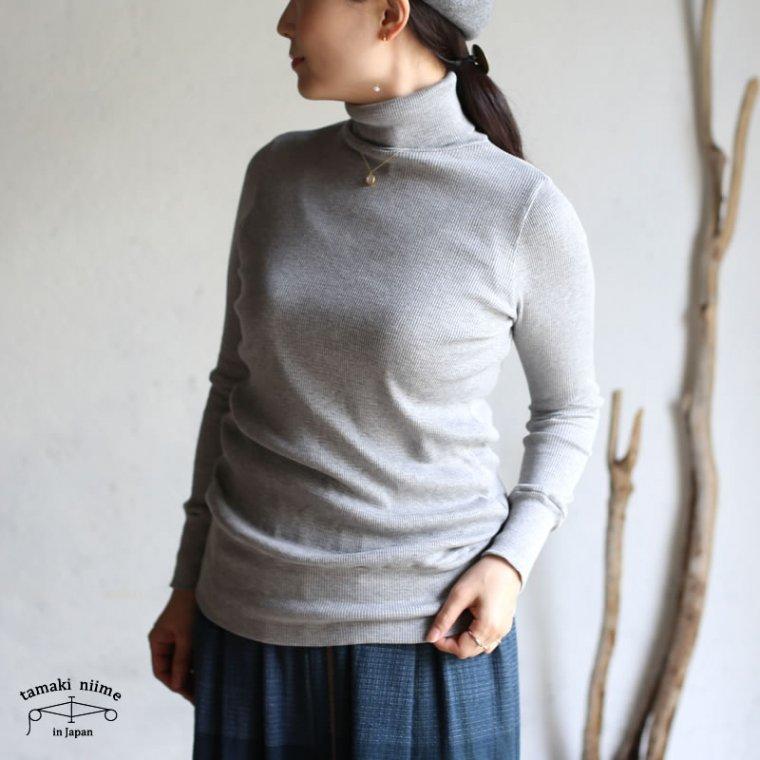 tamaki niime(タマキ ニイメ) 玉木新雌 タトル フライス編み タートルネックカットソー コットン100%