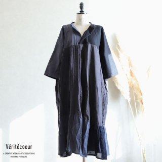 Veritecoeur(ヴェリテクール)【2019aw新作】 ワッシャー ツィード パッチワークワンピース / VC-2069