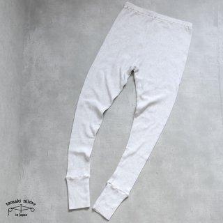 tamaki niime(タマキ ニイメ) 玉木新雌 tight cotton100% tight_15 ホワイト系 フライス編みレギンス タイト コットン100%