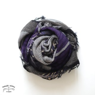 tamaki niime 玉木新雌 roots shawl wool middle RSM_W112/ ルーツショール ウール70% コットン30% ミドルサイズ