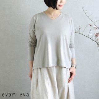 evam eva(エヴァム エヴァ)【2020ss新作】ライジングヤーンVネックプルオーバー / V neck pullover light gray(82) E201K015