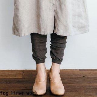 【1点のみゆうパケット可】fog linen work(フォグリネンワーク)【2020年春夏新作】リネンレギンス カーキ / LINEN LEGGINGS LWK315-KH