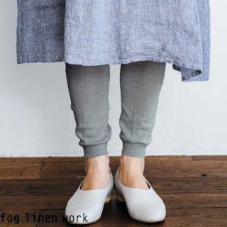 【1点のみゆうパケット可】fog linen work(フォグリネンワーク)【2020年春夏新作】リネンレギンス グレー / LINEN LEGGINGS LWK315-GY