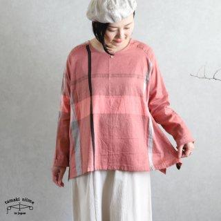 tamaki niime 玉木新雌 only one fuwa-T rag cotton 100% FTR_07 / オンリーワン フワT ラグ